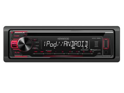Kenwood CD Receiver with Front USB & AUX inputs KDC168U