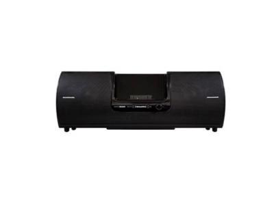 SiriusXm Universal Plug and Play Boombox - SXMB2C