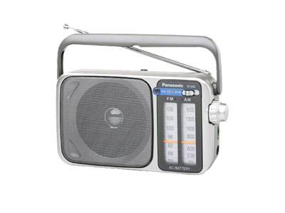Panasonic Portable Radio - RF2400