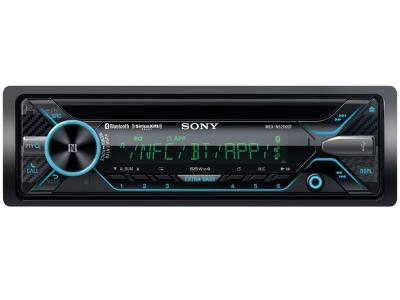 Sony CD Receiver With Bluetooth Wireless Technology - MEXN5200BT