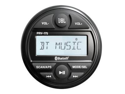 JBL Marine Digital Media Receiver with Built-In Bluetooth - JBL-PRV175