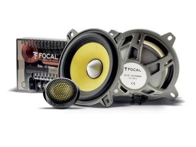 Focal 4 Inch Two-Way Component Kit - ES100K
