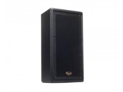 Klipsch 8 Inch Compact Trapezoidal 2-way Loudspeaker Black - KI102BTII